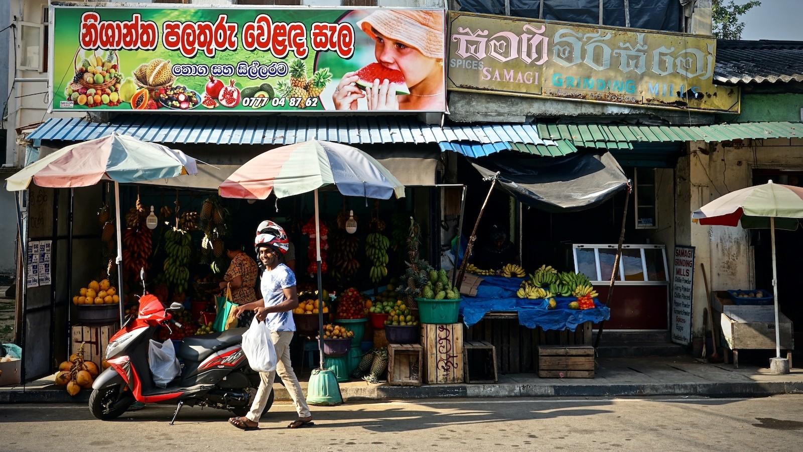 Kleinstadtladen in der Südprovinz