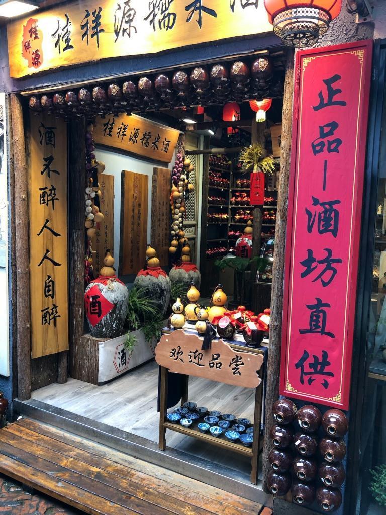 China Shanghai Chinesenviertel