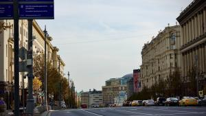 Moskau Twerskaja