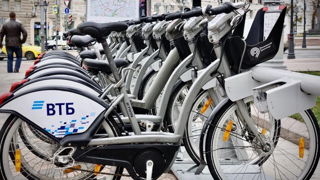 Moskau Fahrrad Parkplatz im Stadtzentrum