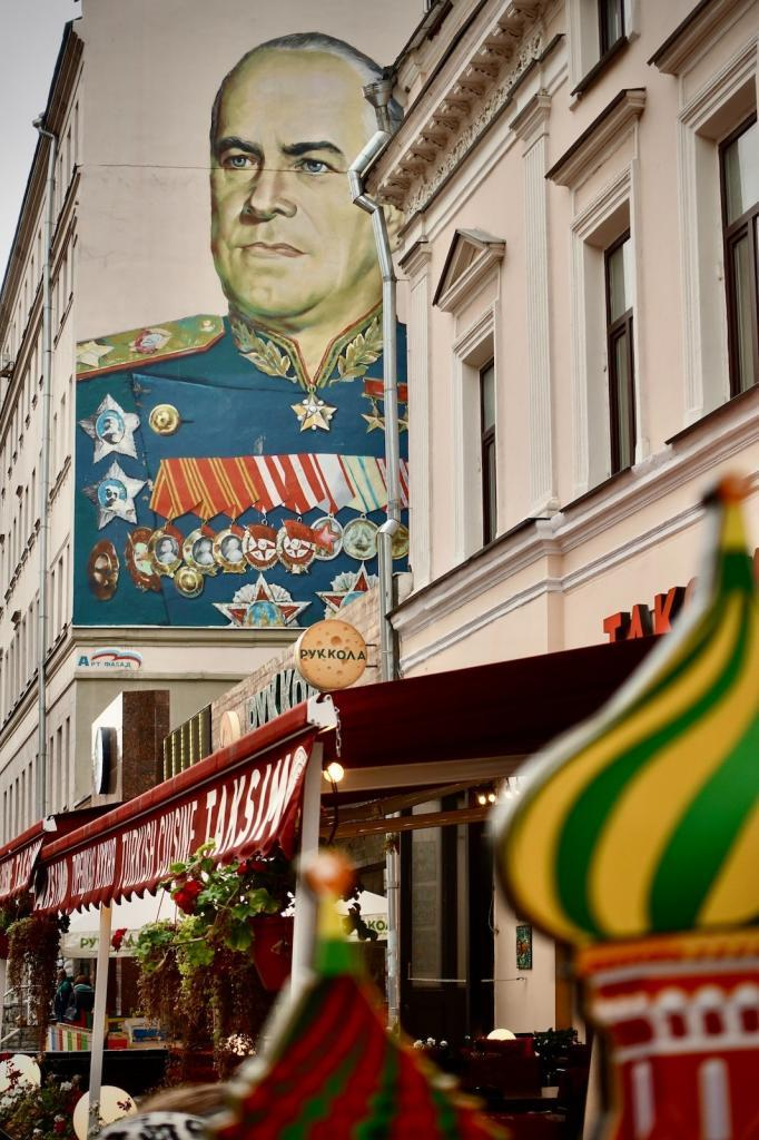 Moskau Shukow Porträt Staryj Arbat